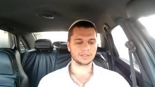 Репатриация в Израиль.  Что такое шабат? Что такое шабат в Израиле?