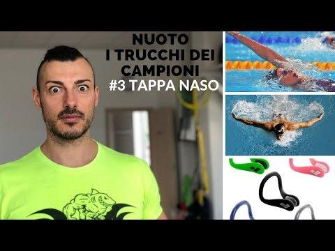 NUOTO I TRUCCHI DEI CAMPIONI #3 TAPPA NASO
