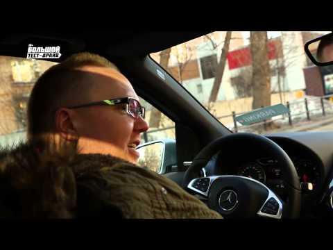 Mercedesbenz  B Class Хетчбек класса B - тест-драйв 2