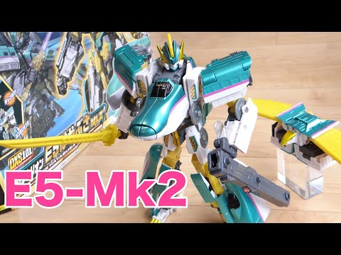 【最速レビュー】シンカリオンE5はやぶさ MkⅡにフルモデルチェンジ!