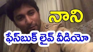 Nani Facebook Live Video | Nenu Local Movie | Nani Interview | Nani New Movie | Nani Songs | Taja30