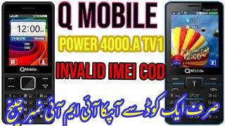 vgo tel i550 imei change - 免费在线视频最佳电影电视节目 - Viveos Net