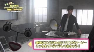 Yunho & Changmin Bigeast Summer Dvd Cut