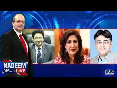 Kabeena Ka Faisla Kyun Nahi Hosaka? | Nadeem Malik Live | SAMAA TV | 02 Aug 2017