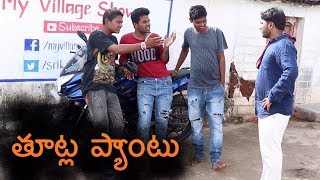 Youth Ripped jeans | Thutla pant | my village show | gangavva