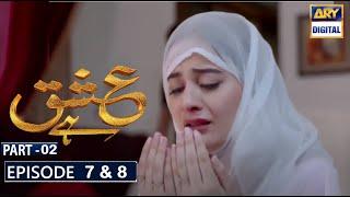 Ishq Hai Episode 7 & 8   Part 2   Ary Digital Dramas