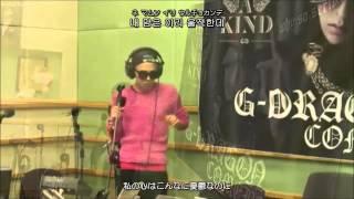 [日本語字幕] G-Dragon feat.Kim Yoon Ah(김윤아 of 자우림) - Missing You
