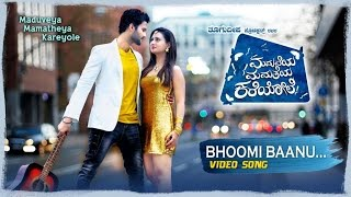 Bhoomi Baanu Video Song