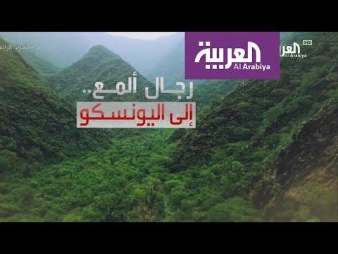 العرب اليوم - شاهد: أسرار قرية