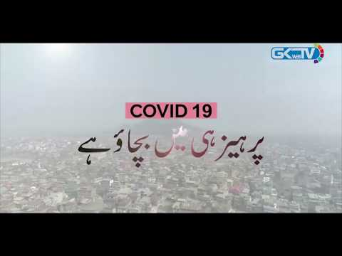 How Srinagar district administration is preventing Covid-19 spread