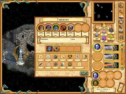 Герои меча и магии 5 читы для сетевой игры