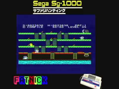 Hustle Chummy (Sega SG-1000)