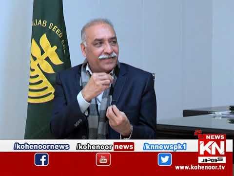 Apne Loog 08 February 2020 | Kohenoor News Pakistan
