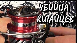 Катушки daiwa ninja 18 lt