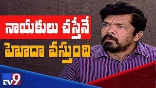 Posani Krishna Murali In Encounter With Murali Krishna - AP Special Status - TV9