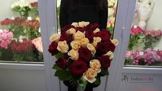 Купить букет из 31 розы в Минске   доставка цветов Минск