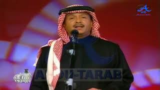 تحميل اغاني محمد عبده - من بادي الوقت - فبراير 2004 - HD MP3