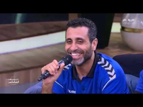 اللقاء الكامل لمنتخب ناشئين مصر في كرة اليد مع منى الشاذلي