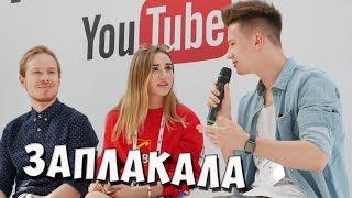 Марьяна Ро ЗАПЛАКАЛА НА VideoPeople | Руслан Тушенцов унизил Марьяну Ро
