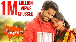 "Heart Touching Love Story ""Software Bichhagadu""| New Telugu Short Film 2018 | Directed by Anu Prasad"