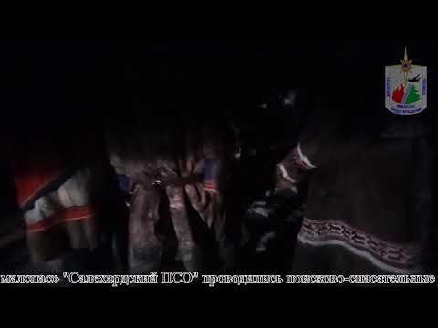 Поисково-спасательная работа в Ямальском районе