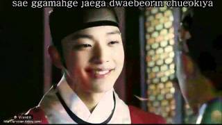 Moon Embracing the Sun ♥ Romantic Moments in One Song - Thủ thuật