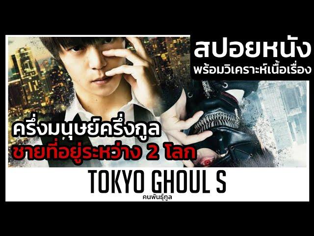 หนังแอ็คชั่นญี่ปุ่น
