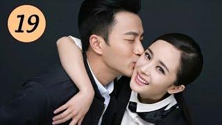 Phim Hay 2020 | Dương Mịch - Lưu Khải Uy | Hãy Để Anh Yêu Em - Tập 19 | YEAH1 MOVIE