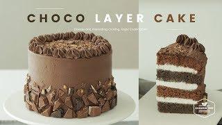 초코 레이어 케이크 만들기,블랙 코코아 케이크:Chocolate Layer Cake Recipe,Black Sponge Cake-Cooking Tree쿠킹트리*CookingASMR