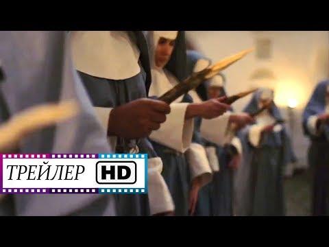 Дракула (1-й Сезон) - Русский трейлер HD (Озвучка) | Мини-Сериал | (2019)