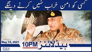 Samaa News Headlines 10pm - Kissi ko bhi aman kharab nahin karnay daingy   SAMAA TV