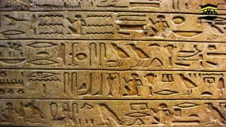 Pharaoh and Haman