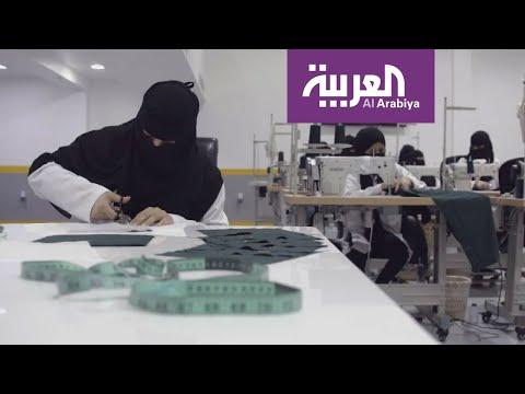 العرب اليوم - شاهد: دور أرامكو في توظيف ذوي الاحتياجات الخاصة