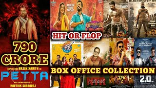 Box Office Collection Of Petta,Viswasam,Vinaya Vidheya Rama,KGF,F2,NTR Kathanayakudu,Maari 2 & 2.0