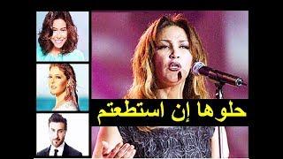 ذكرى - سر أغنيتها التي حيّرت نجوم الغناء العربي و عجز أغلبهم عن أدائها RIP ZEKRA