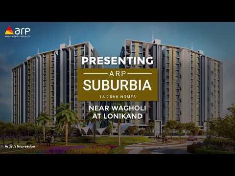 3D Tour of ARP Suburbia Estate