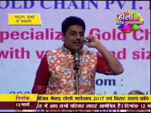 Matunga   Mumbai   13-03-2017   LIVE - Part 5
