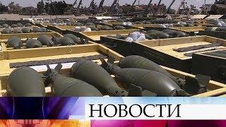 В Сирии боевики сдали целый арсенал вооружения, в числе которого ракета класса «земля-воздух».