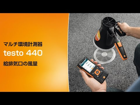 Volume flow measurement at outlets with the air velocity and IAQ measuring instrument testo 440