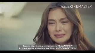 Ummon - Kechirgin (Kara Sevda- Черная любовь.)