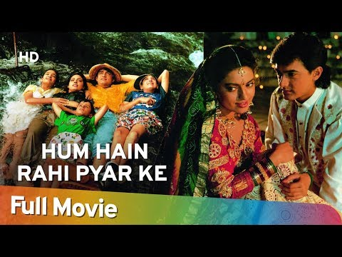Hum Hai Rahi Pyar Ke 1993 (HD) | Aamir Khan | Juhi Chawla | Kunal Khemu | Bollywood Superhit Movie
