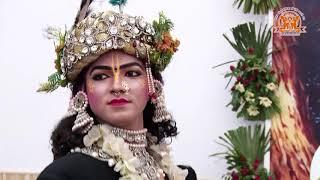 Latest Krishan Dance - सुनो नट खट श्री बांके बिहारी - Sadhvi Samahita - Delhi Pitam Pura 25:06:2018