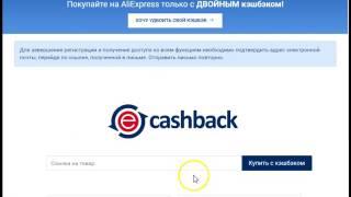 Новый Обзор ePN Cashback 2017