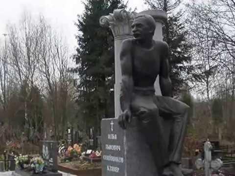 Могила Ильи Олейникова. Казанское кладбище г. Пушкин