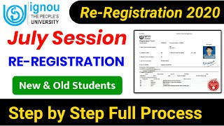 IGNOU Re-Registration Kaise Kare    How to Fill IGNOU Re-Registration Form   Re Registration Kya Hai