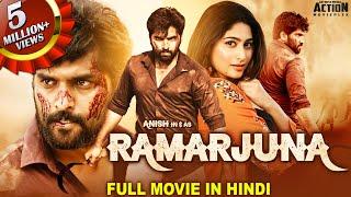 RAMARJUNA (2021) NEW Released Full Hindi Dubbed Movie | Anish Tejeshwar, Nishvika | South Movie 2021 - OUT