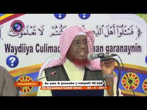 LACAGAHA CASHKA AH SIDEE LOOGU SAKEEYAA  SH MAXAMED CABDI UMAL   YouTube