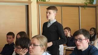 Видео-урок по ОБЖ учителя Васильевой Н.Н.