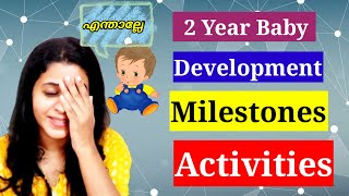 2 Year Old Baby Development, Milestones, Activities and Warning signs| Baby care| Malayalam
