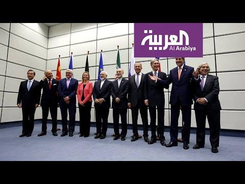 العرب اليوم - شاهد: هذا ما سيحدث لاقتصاد إيران عام 2023